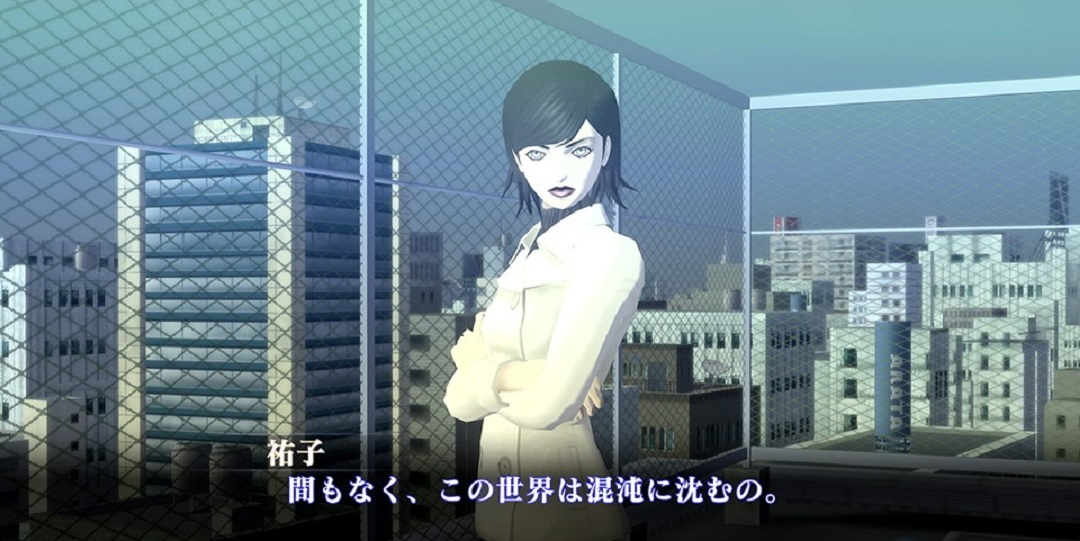 Shin Megami Tensei Nocturne Story